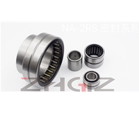 RNA69-2RS No inner ring bearing